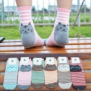 Cat socks😻